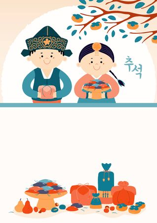 Hand drawn vector illustration for Mid Autumn, with cute kids in hanboks, holiday gifts, mooncakes, persimmons, full moon, Korean text Chuseok. Flat style design. Concept holiday card, poster, banner. Illustration