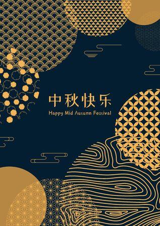 Abstrakte Karte, Banner-Design mit traditionellen Musterkreisen, die Vollmond darstellen, chinesischer Text Happy Mid Autumn, Gold auf Blau. Vektor-Illustration. Flacher Stil. Konzept für Feiertagsdekorelement.