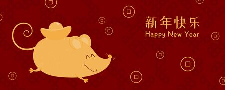 Card, poster, banner design with funny rat carrying yuan bao, coins, Chinese text Happy New Year, gold on red background. Hand drawn vector illustration. Concept for 2020 holiday decor. Flat style.