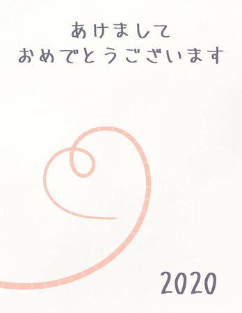 Tarjeta de felicitación de 2020, cartel, diseño de banner con cola de rata, texto en japonés Feliz año nuevo, sobre fondo de textura de acuarela. Ilustración de vector dibujado a mano. Concepto de elemento de decoración de vacaciones.