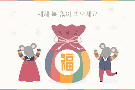 Hand drawn vector illustration for Seollal, with cute rats, boy, girl, in hanboks, traditional fortune bag with money, Korean text Happy New Year. Flat style design. Concept for card, poster, banner.