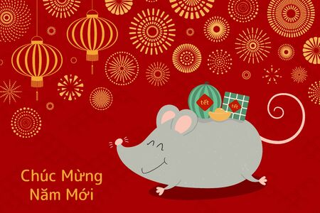 Hand drawn vector illustration for Tet with cute rat carrying rice cake, watermelon, gold, fireworks, lanterns, Vietnamese text Happy New Year. Flat style design. Concept holiday card, poster, banner Ilustração