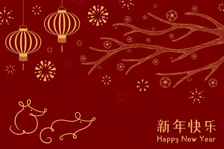 Card, poster, banner design with rats, plum tree, fireworks, lanterns, Chinese text Happy New Year, gold on red background. Hand drawn vector illustration. Concept for 2020 holiday decor. Line drawing Ilustração
