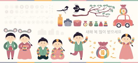 Set of Seollal design elements, kids in hanboks, fortune bags, magpies, pine tree branch, fireworks, flowers, clouds, Korean text Happy New Year. Hand drawn vector illustration. Flat style. Isolated.