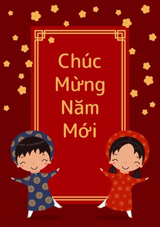 Hand drawn vector illustration for Tet with cute kids, boy and girl, in ao dai, red envelope, apricot flowers, Vietnamese text Happy New Year. Flat style design. Concept holiday card, poster, banner.