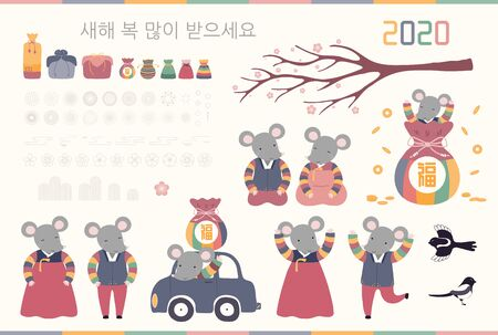 Set of Seollal design elements, rats in hanboks, fortune bags, magpies, plum tree branch, fireworks, flowers, clouds, Korean text Happy New Year. Hand drawn vector illustration. Flat style. Isolated.