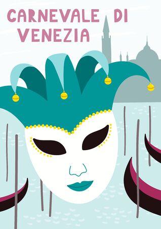 Hand drawn vector illustration with jester carnival mask, gondolas in Venice, Italian text Carnevale di Venezia. Flat style design. Concept for carnival poster, flyer, banner. Çizim