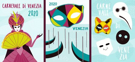 Set of Venice Carnival posters with woman in costume, traditional masks bauta, gnaga, moretta, doctor plague, gondolas, text. Hand drawn vector illustration. Flat style design. Concept flyer, banner. Ilustracja