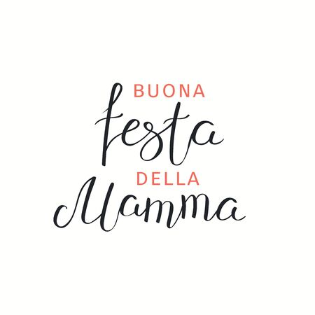 Hand drawn vector illustration with Italian lettering quote Buona Festa Della Mamma, Happy Mothers Day, black and pink, isolated on white. Design concept for holiday print, card, banner element.
