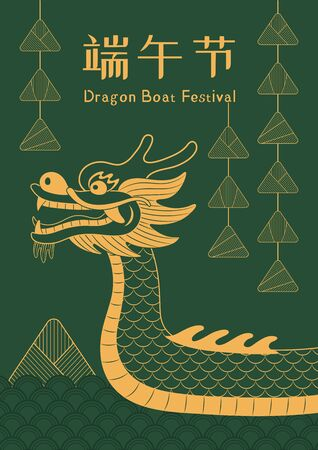 Card, poster, banner design with dragon boat, zongzi dumplings, clouds, Chinese text Dragon Boat Festival, gold on green. Hand drawn vector illustration. Holiday decor concept, element. Line drawing.