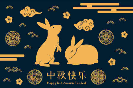 Mid autumn festival illustration with rabbits, mooncakes, abstract elements, clouds, Chinese text Happy Mid Autumn, gold on blue. Hand drawn flat style vector. Design concept card, poster, banner.