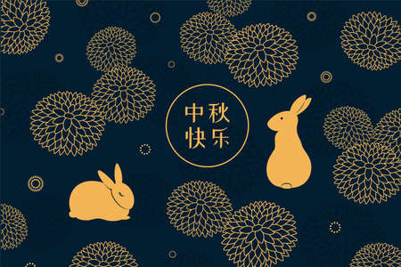 Mid autumn festival illustration with rabbits, chrysanthemum flowers, abstract elements, Chinese text Happy Mid Autumn, gold on blue. Hand drawn flat style vector. Design concept card, poster, banner.