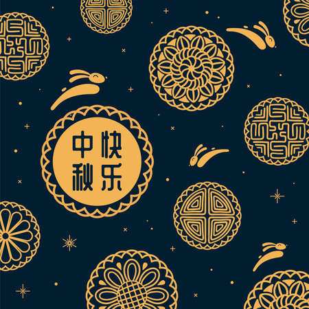 Mid autumn festival illustration with jumping rabbits, mooncakes, stars, Chinese text Happy Mid Autumn, gold on blue. Hand drawn flat style vector. Design concept card, poster, banner. Illustration
