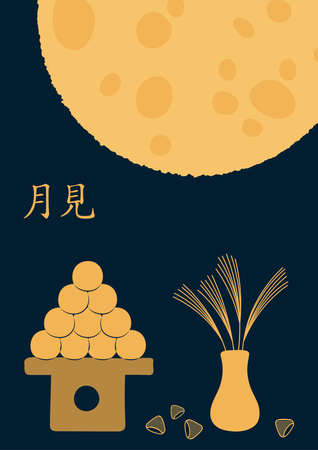 Mid autumn festival in Japan illustration with full moon, dango, susuki grass, chestnuts, Japanes text Tsukimi, gold on blue. Hand drawn flat style vector. Design concept card, poster, banner.