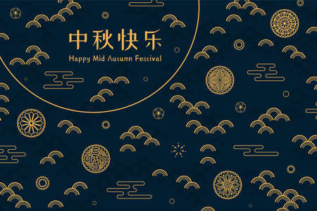 Mid autumn festival abstract illustration with full moon, mooncakes, clouds, flowers, Chinese text Happy Mid Autumn, gold on blue. Minimal modern style vector. Design concept card, poster, banner.