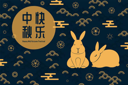 Mid autumn festival illustration with rabbits, full moon, flowers, abstract elements, Chinese text Happy Mid Autumn, gold on blue. Hand drawn flat style vector. Design concept card, poster, banner. Illustration