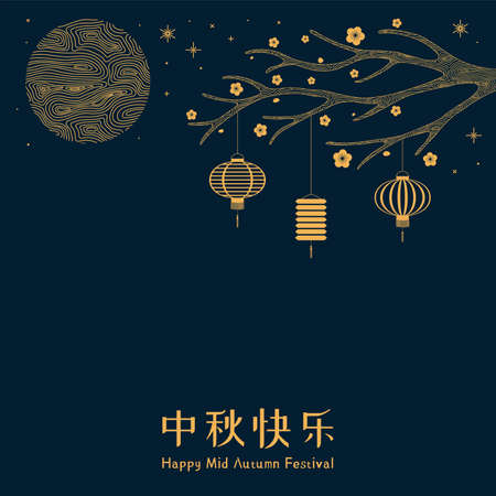Mid autumn festival illustration full moon, flowers, lanterns, stars, Chinese text Happy Mid Autumn, gold on blue. Hand drawn style vector. Design concept for card, poster, banner. Line drawing.
