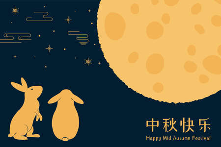 Mid autumn festival illustration with rabbits, full moon, clouds, stars, Chinese text Happy Mid Autumn, gold on blue. Hand drawn flat style vector. Design concept card, poster, banner.