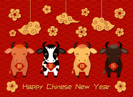 2021 New Year vector illustration with cute oxen holding cards with Chinese typography Happy New Year, clouds, flowers, gold on red. Design concept for holiday card, banner, poster, decor element.