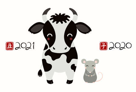 2021 Chinese New Year vector illustration with cute ox, rat, red stamps with Japanese kanji for Ox, Rat, isolated on white. Flat style design. Concept for holiday card, banner, poster, decor element. Illusztráció