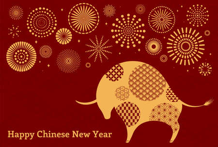 2021 Chinese New Year vector illustration with ox silhouette, fireworks, typography, gold on red background. Flat style design. Concept for holiday card, banner, poster, decor element.