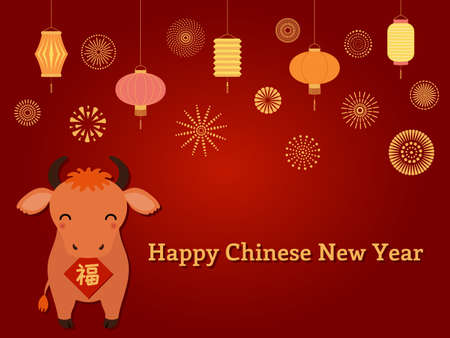 2021 Chinese New Year vector illustration with cute ox, character Fu, Blessing, lanterns, fireworks, typography, on red. Flat style design. Concept for holiday card, banner, poster, decor element.