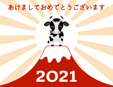 2021 New Year vector illustration with cute ox, mt Fuji, rising sun Japanese typography Happy New Year, on white background. Flat style design. Concept for holiday card, banner, poster, decor element.