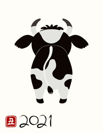 2021 Chinese New Year vector illustration with cute ox back, red stamp with Japanese kanji for Ox, isolated on white. Flat style design. Concept for holiday card, banner, poster, decor element.