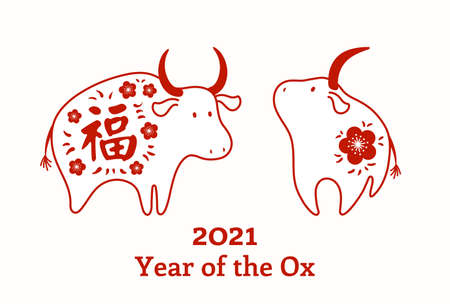 2021 Chinese New Year vector illustration of cute cartoon oxen, with red flowers, character Fu, Blessing, isolated on white. Line art style. Design concept holiday card, banner, poster, decor element.