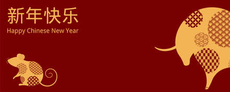 2021 Chinese New Year vector illustration with rat, ox silhouettes, Chinese text Happy New Year, gold on red background. Flat style design. Concept for holiday card, banner, poster, decor element. Illustration