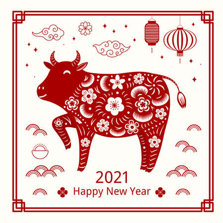2021 Chinese New Year vector illustration with paper cut ox silhouette, lanterns, clouds, flowers, typography, red on white. Flat style design. Concept for holiday card, banner, poster, decor element.