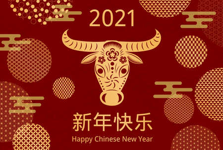 2021 Chinese New Year vector illustration with paper cut ox face, abstract elements, Chinese typography Happy New Year, gold on red. Flat style design. Concept for holiday card, banner, poster, decor.