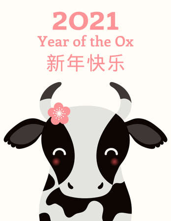 2021 Chinese New Year vector illustration with cute black and white ox, pink flower, Chinese typography Happy New Year. Flat style design. Concept for holiday card, banner, poster, decor element.