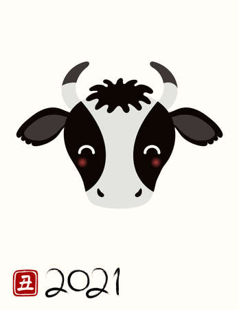 2021 Chinese New Year vector illustration with cute ox face, red stamp with Japanese kanji for Ox, isolated on white. Flat style design. Concept for holiday card, banner, poster, decor element.