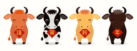 2021 Lunar New Year vector illustration with cute oxen holding cards with Japanese typography Happy New Year, isolated on white. Design concept for holiday card, banner, poster, decor element.