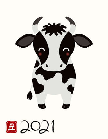2021 Chinese New Year vector illustration with cute black and white ox, red stamp with Japanese kanji for Ox, isolated on white. Flat style design. Concept holiday card, banner, poster, decor element.