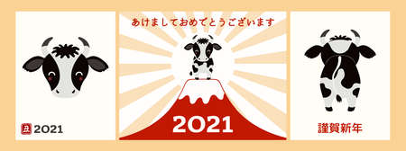 Set of 2021 New Year cards with cute oxen, mt Fuji, sun, Japanese text Happy New Year, red stamp with kanji for Ox. Vector illustration. Flat style design. Concept for holiday card, banner, poster.