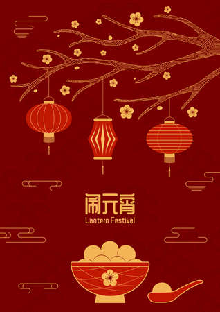 Lantern Festival, sweet dumplings Tangyuan, traditional food, flowers vector illustration, Chinese text Lantern Festival, gold on red. Flat style design. Holiday card, banner, poster concept, element.
