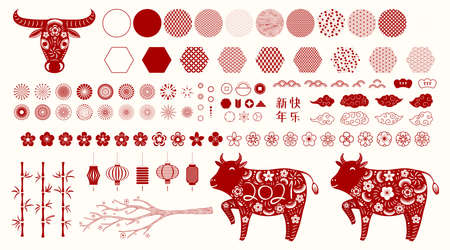 2021 Chinese New Year collection, ox, fireworks, abstract elements, flowers, clouds, lanterns, paper cut, red on white. Hand drawn flat vector illustration. Design concept, clipart for card, poster.