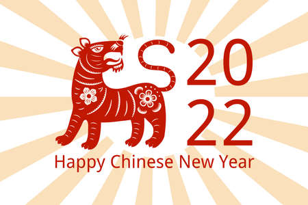 2022 Chinese New Year paper cut tiger silhouette, flowers, sun rays, typography, red and white. Vector illustration. Flat style design. Concept for holiday card, banner, poster, decor element