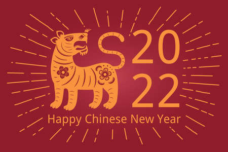 2022 Chinese New Year paper cut tiger silhouette, sun rays, typography, gold on red. Hand drawn vector illustration. Flat style design. Concept for holiday card, banner, poster, decor element.