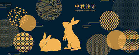 Mid autumn festival rabbits, traditional patterns circles, Chinese text Happy Mid Autumn, gold on blue. Hand drawn vector illustration. Flat style design. Concept for holiday card, poster, banner.