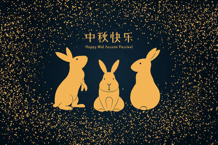Mid autumn festival rabbits, gold glitter, Chinese text Happy Mid Autumn, gold on blue background. Hand drawn vector illustration. Flat style design. Concept for holiday card, poster, banner. Stock Illustratie