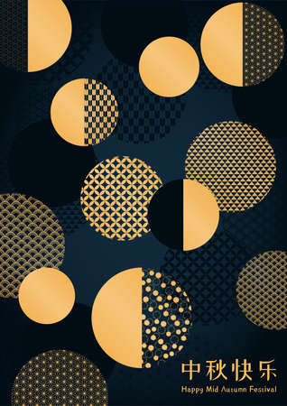 Mid autumn festival abstract background, traditional oriental patterns circles, Chinese text Happy Mid Autumn, gold on blue. Vector illustration. Flat style design. Concept for card, poster, banner.