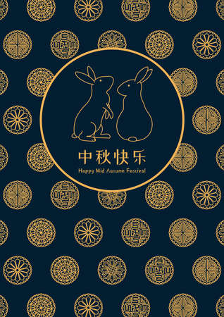 Mid autumn festival rabbits silhouette, mooncakes, Chinese text Happy Mid Autumn, gold on blue background. Hand drawn vector illustration. Flat style design. Concept for holiday card, poster, banner.