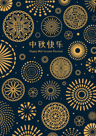 Mid autumn festival mooncakes, fireworks background, Chinese text Happy Mid Autumn, gold on blue. Vector illustration. Flat style design. Concept for traditional holiday card, poster, banner.