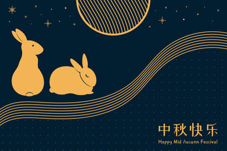 Mid autumn festival rabbits, full moon, stars, Chinese text Happy Mid Autumn, gold on blue background. Hand drawn vector illustration. Flat style design. Concept for holiday card, poster, banner.