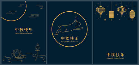 Mid autumn festival rabbits, moon, lanterns, lotus flowers, Chinese text Happy Mid Autumn, gold on blue. Traditional holiday poster, banner design collection. Hand drawn vector illustration. Line art.