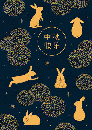 Mid autumn festival rabbits, chrysanthemum flowers, stars, Chinese text Happy Mid Autumn, gold on blue. Hand drawn vector illustration. Flat style design. Concept for holiday card, poster, banner.