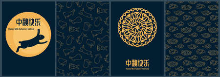 Mid autumn festival rabbit, moon, mooncake, clouds, patterns, Chinese text Happy Mid Autumn, gold on blue. Asian holiday poster, background design set. Hand drawn vector illustration. Flat style. Stock Illustratie